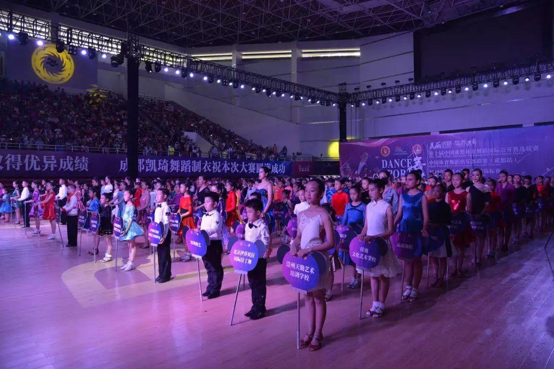 体育舞蹈盛宴:359支代表队汇聚蓉城
