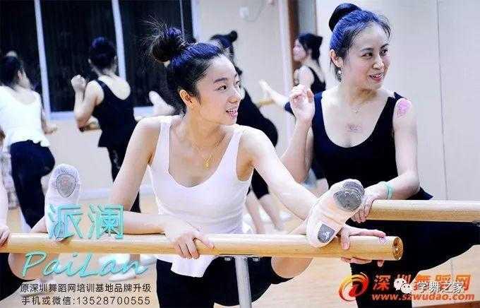 芭蕾舞瘦身的小动作