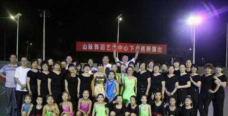 山西阳城县交谊舞协会文化下乡巡回演正式启动