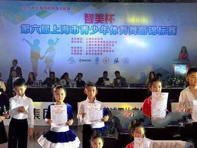 第六届上海市青少年体育舞蹈锦标赛开幕