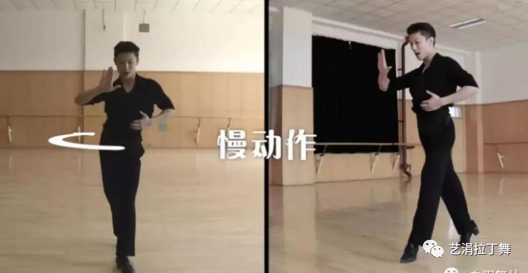 学习拉丁舞!