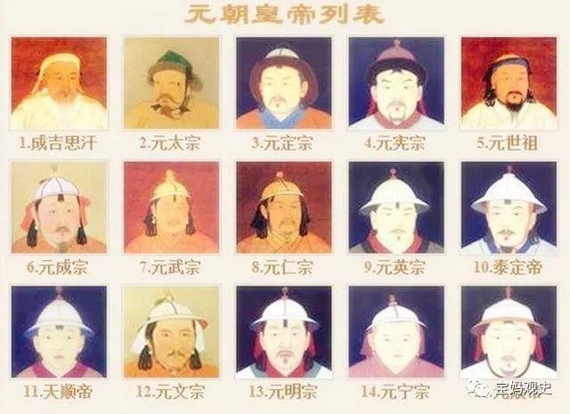 元朝皇帝最喜欢看的一种舞蹈