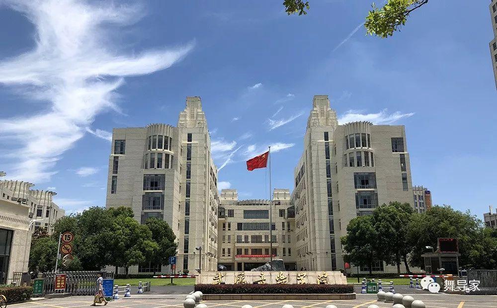 """武汉音乐学院2019年本科招生计划和""""专业考试合格证""""发放标准"""