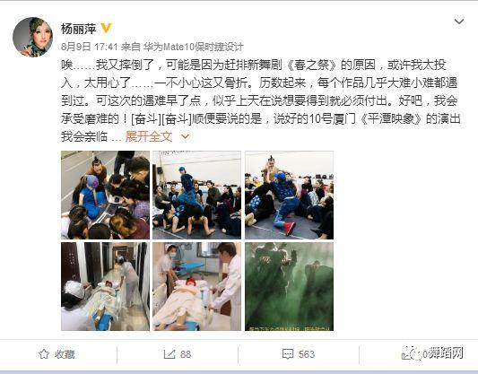 杨丽萍帮舞蹈演员抠动作,佩服杨丽萍这样认真做事的人!