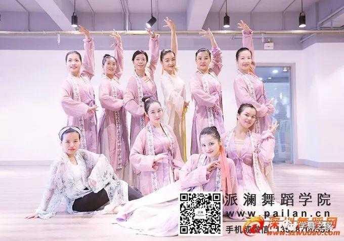 中国古典舞训练体系要以什么为基础