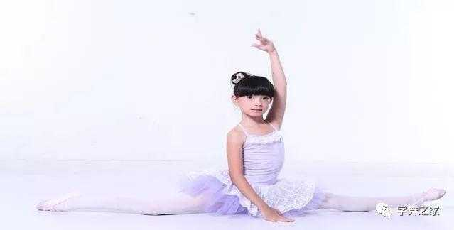 简单说下芭蕾基训与芭蕾形体训练的不同之处