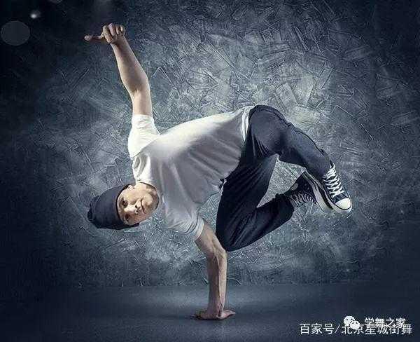 街舞教练培训五大要点要注意