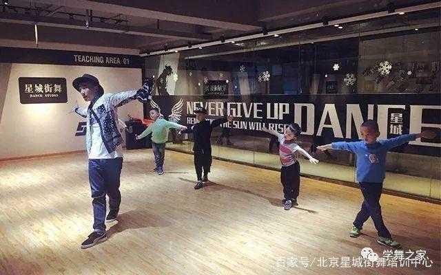 让孩子学街舞,不止为变帅变酷,这些东西才是重点!