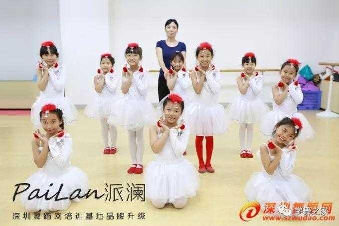 给幼儿排练舞蹈的一些实用小窍门