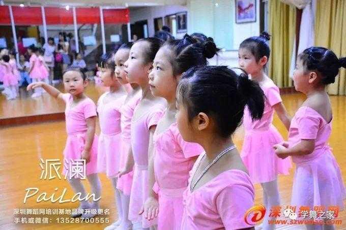 幼儿学跳舞蹈不同阶段的年龄要求