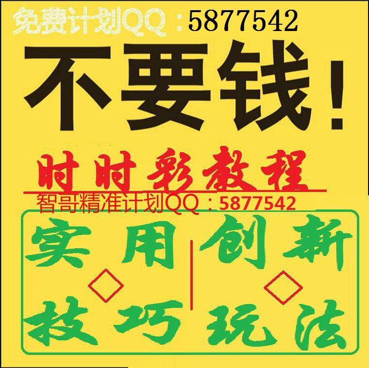 江苏快三和值推荐号码,怎么来回转换买最好?