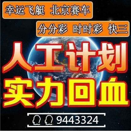 教你一招《台湾五分彩有什么规律》高手100%盈利的方法